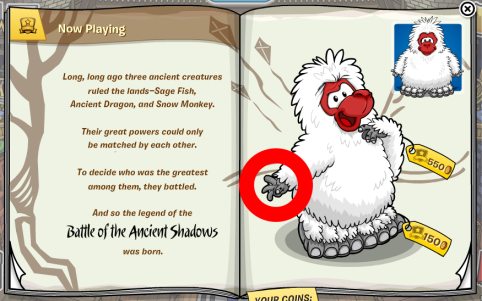 Club Penguin Stage: Battle Of The Ancient Shadows Cheats